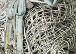 ПРАЙС-ЛИСТ по приему лома и отходов черных металлов на Северо-Садовой 16а  на 11.09.2019